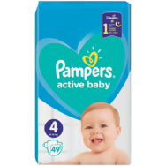 Pampers active baby value pack