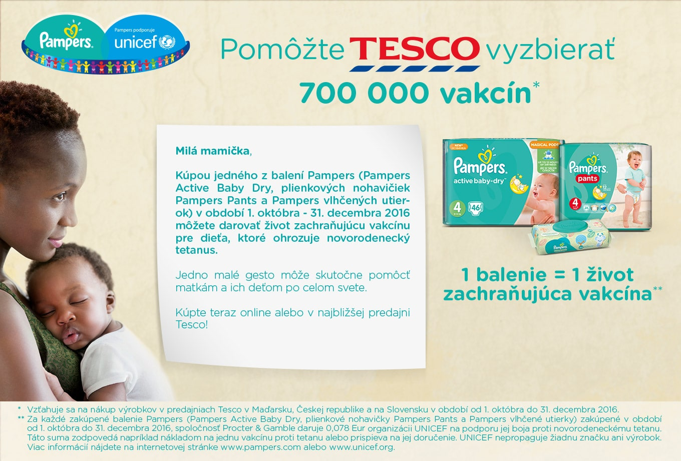 Unicef Pampers